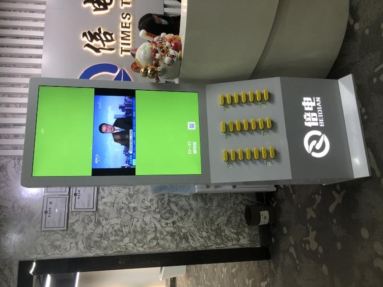 九江市都昌县怪兽共享充电宝—公司在哪