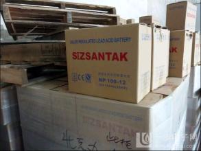 耀州雄霸150AH蓄电池厂家经销商