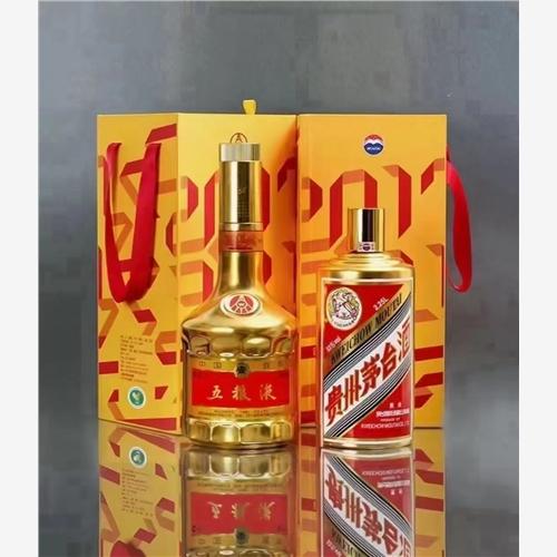 韶关市武江区特殊版茅台酒瓶回收——公司推广信息