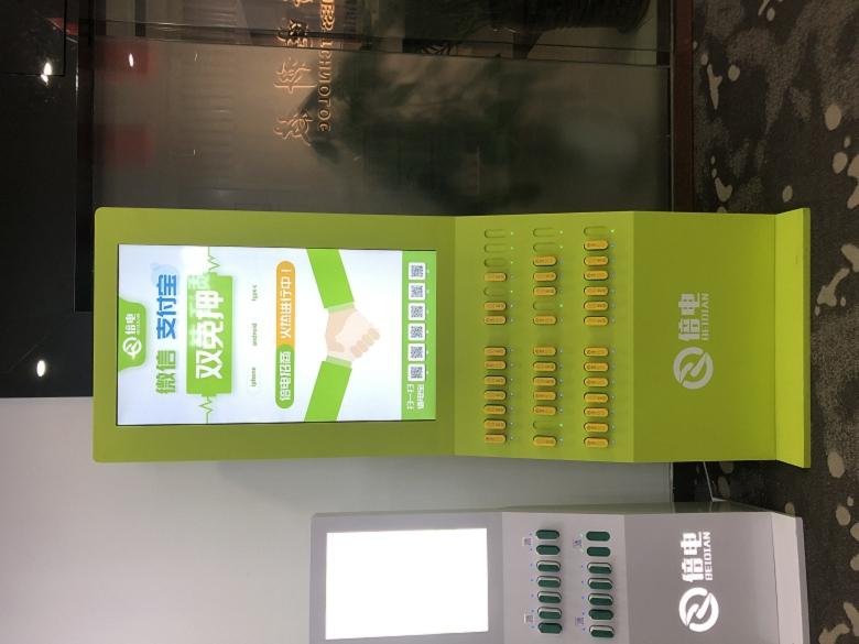 廊坊市广阳区咻电共享充电宝—公司在哪