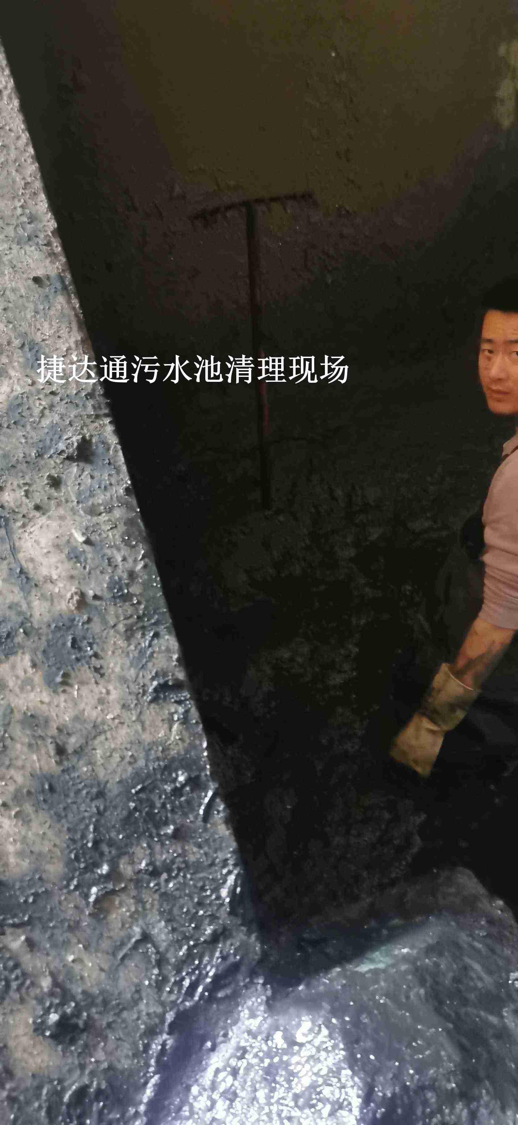 2021安吉【工业污水池清理】操作流程