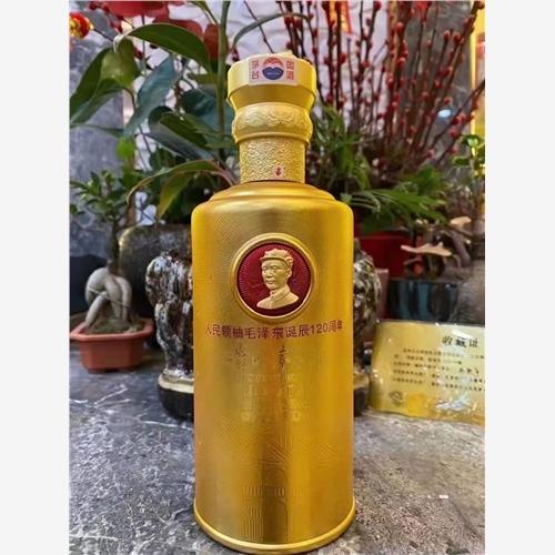 深圳坪山新区马爹利酒瓶回收【走进茅台酒瓶回收】