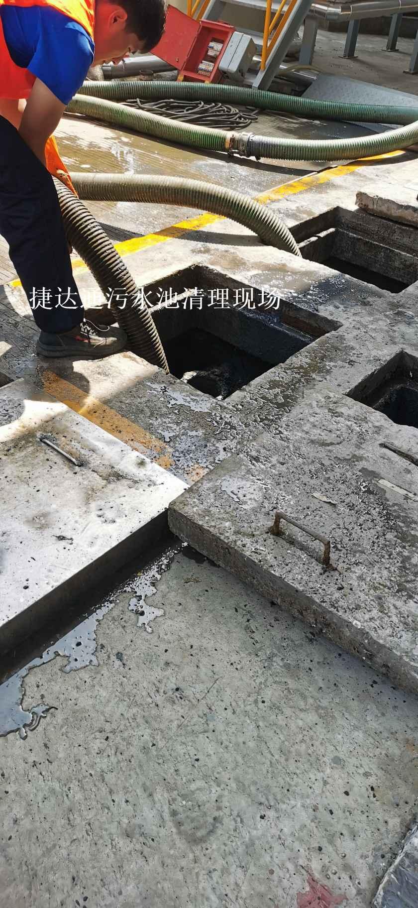 隔油池清理公司*温州市泰顺县隔油池污水池清理资质公司