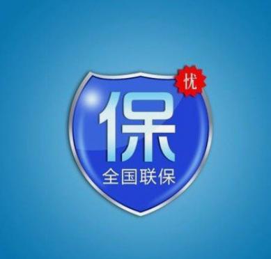 查询-成都宫田马桶维修地址(宫田坐便器售后预约热线)