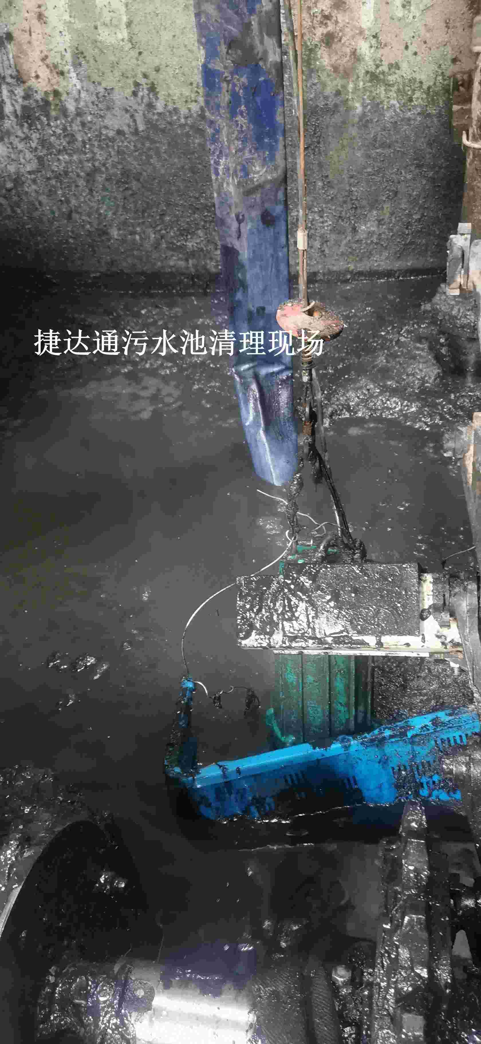 氧化池清理公司$淮安市盱眙县污水池清理正确清算污水池办法