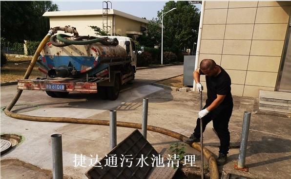 污泥池清理公司&嘉兴市海宁市商城化粪池清理正轨公司安牢靠