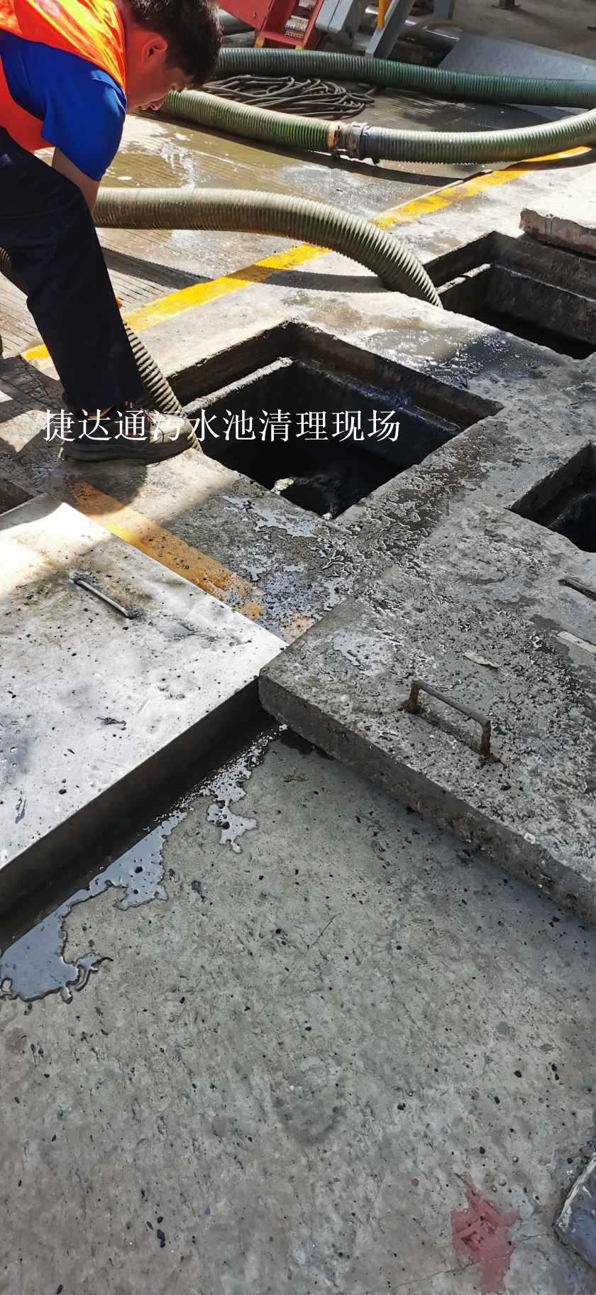正规公司-衢州市集淤池清理方案及报价【捷达通】