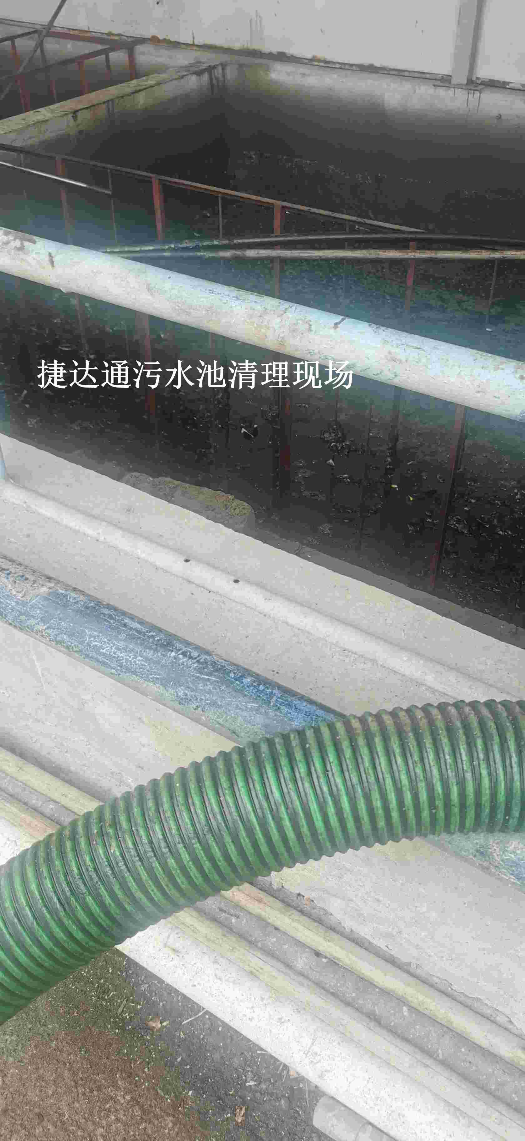 苦干实干+沉淀池清理=宁波市海曙区+安全可靠
