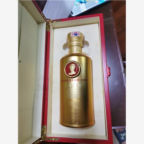 梅州市丰顺县路易十三【Louis XIII】酒瓶回收——链接