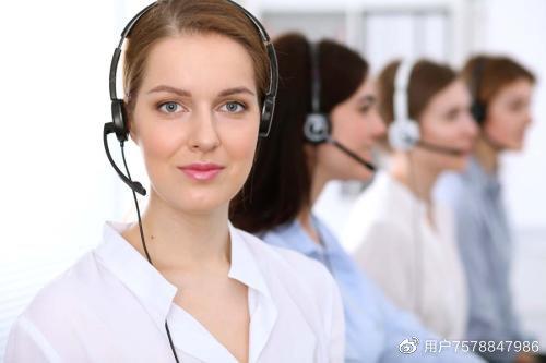 宜昌售后服务总部(各区400网点)24小时报修热线