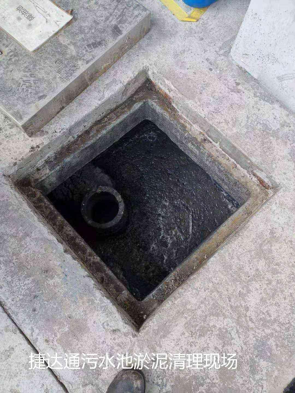 隔油池清理公司*嘉兴市隔油池污水池清理计划及报价