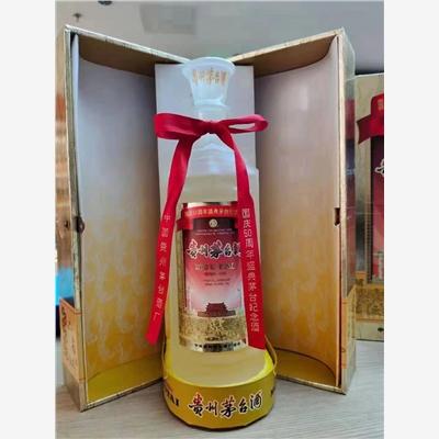 【马年1.5l茅台酒瓶回收】潮州市一件专业回收路易十三酒瓶