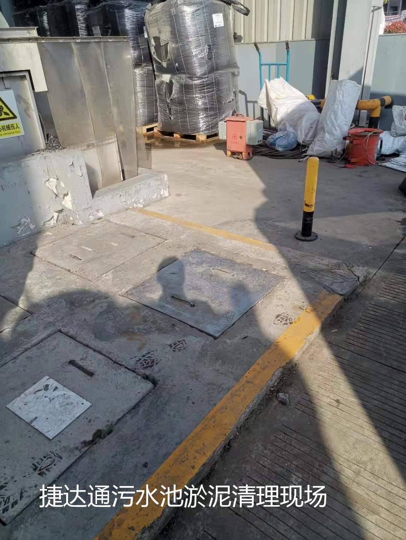 集淤池清理公司%杭州市富阳区工厂化粪池清理设备齐全公司