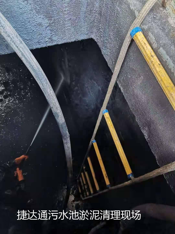 专业南京六合雨水池清理安全/设备齐全/低收费