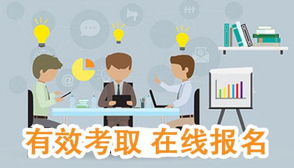 宜昌枝江中医催乳师证书代办机构有哪些