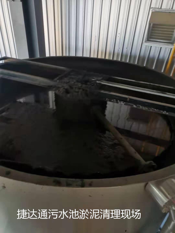有限空间作业-金华市金东区污水池清理在线咨询【捷达通】