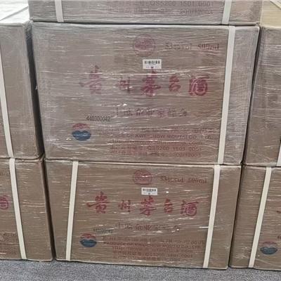 【2019】肇庆市鼎湖区典藏茅台酒瓶回收公司