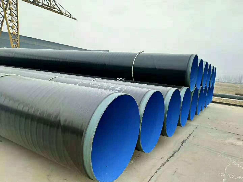 保山管套管保温钢管现货供应