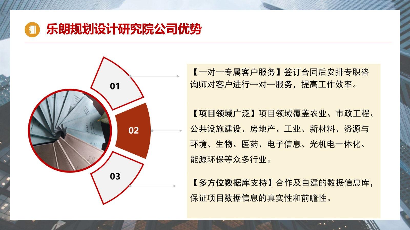 黑龙江能做社会稳定风险评估报告-撰写公司