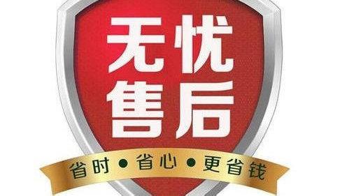 榆林红日热水器售后服务电话-客服24小时咨询
