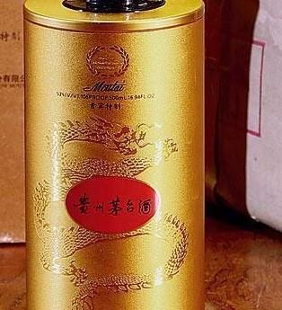 凤翔牛年生肖茅台酒瓶子整箱回收价值查询