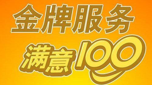武汉空调维修电话是多少|全市特约售后维修服务中心