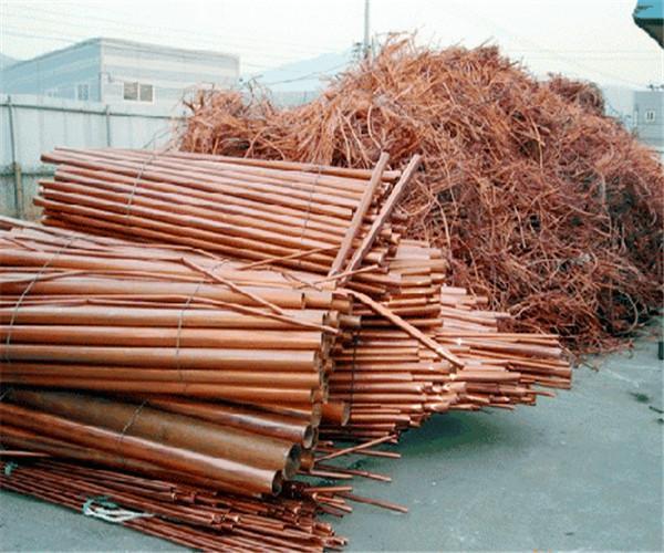 广州市白云区回收废金属废铜公司 高价回收