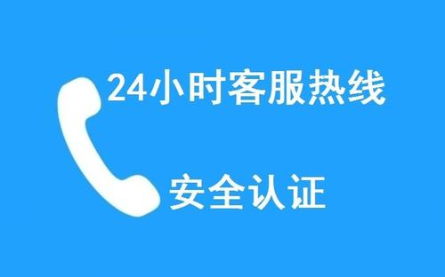 榆阳区统帅空调售后维修部全市统一24小时服务中心