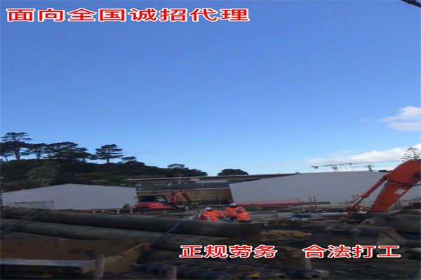 日喀则正规出国劳务公司新西兰建筑工厂农场大量招人中薪资待遇可观