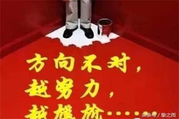 山西忻州万鼎出国劳务一手单雇主直招-雇主保签-境外服务-不成功不收费