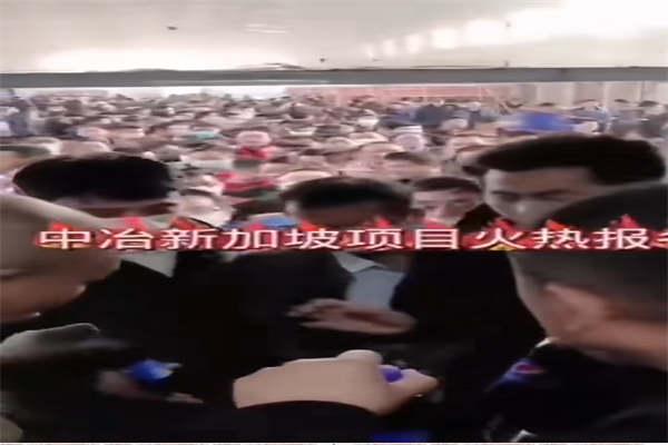 湖北宜昌出国劳务派遣丹麦食品厂急招大量普工司机厨师年薪50万保签