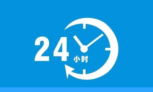 榆阳区现代热水器售后服务电话(全国24小时热线中心)