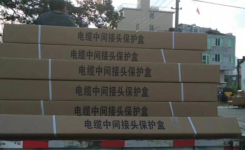 阳泉市10KV高压电缆中间接头防爆壳三芯185平方多少钱1.3米带胶水