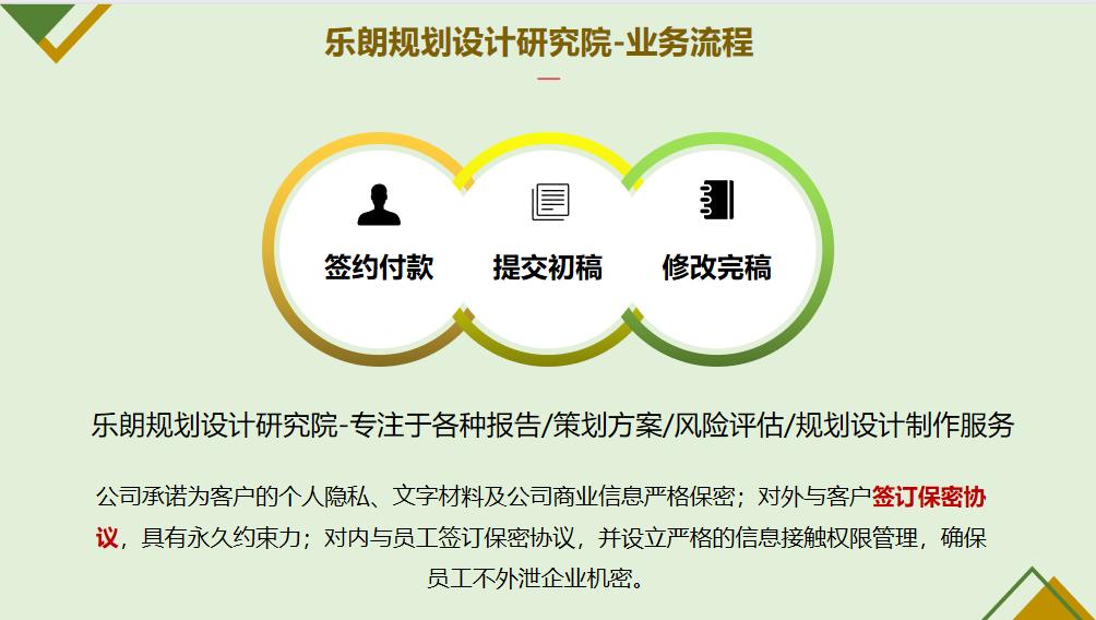 滁州会做资金管理实施细则公司/微观格式