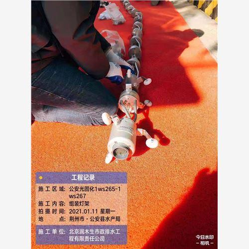 山东滨州专业折叠管内衬修复-机械制螺旋管内衬修复多少钱