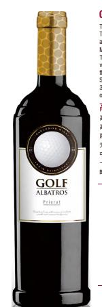 张家口市高尔夫美乐佳酿干红葡萄酒葡萄酒代理商