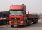 从上海至汉中市物流公司