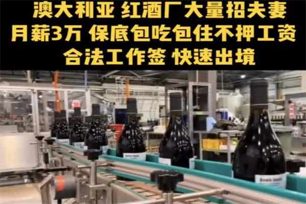 湖北襄阳出国劳务一带一路-丹麦-招钢筋工水电工-年薪45万起