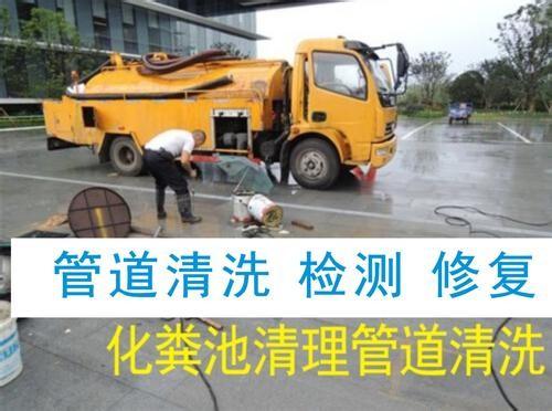 荆州公安管道清洗疏通2020年收费标准【武汉嘉庆市政】