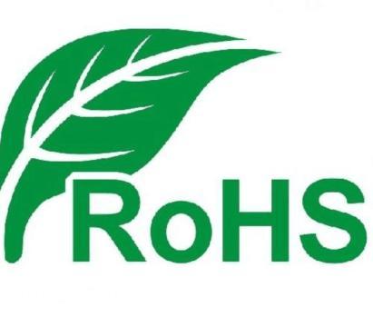 贵阳RoHS检测实验室_