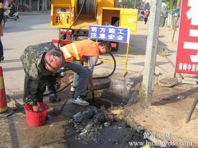 宜兴市新庄街道污水管道改造安装24小时服务