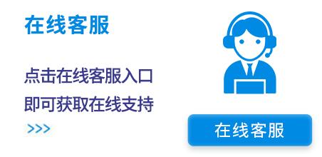 北京欧尼尔集成灶全国服务热线(全国统一网点)欧尼尔24小时客服热线欢迎访问