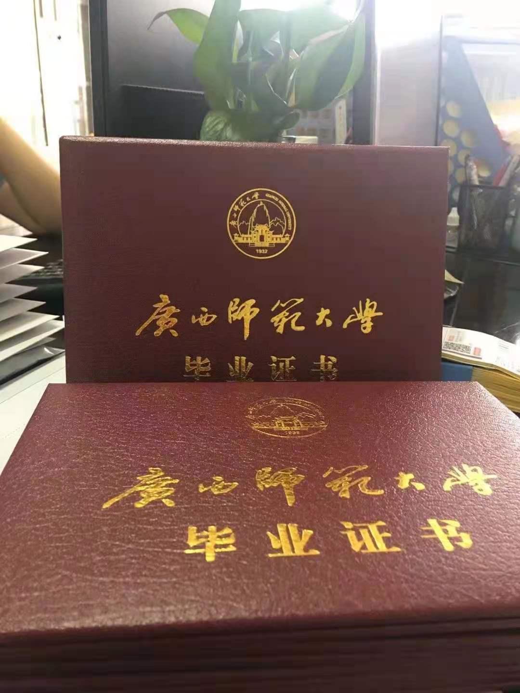 河池函授大专报名时间2021广西函授报名时间2021