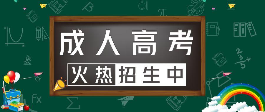 河池函授大专怎么报名广西大学函授本科