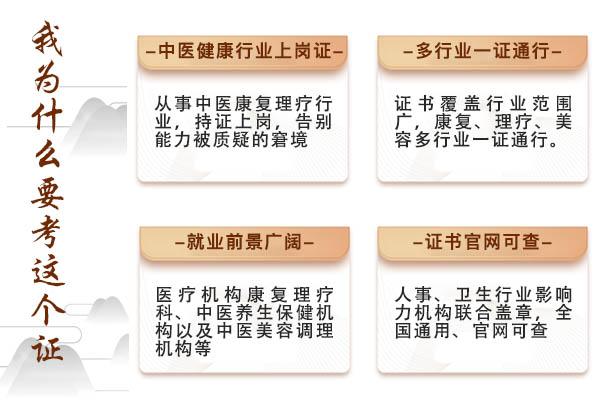 广州南沙口腔师上岗证报考条件是什么怎么报名