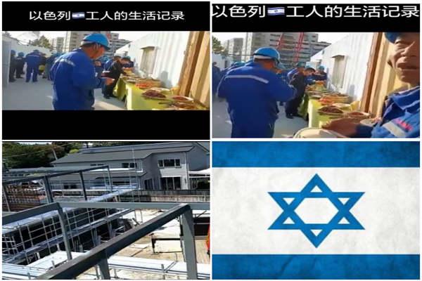 黑龙江齐齐哈尔2021正规出国好项目-以色列保签零费用-月薪7万