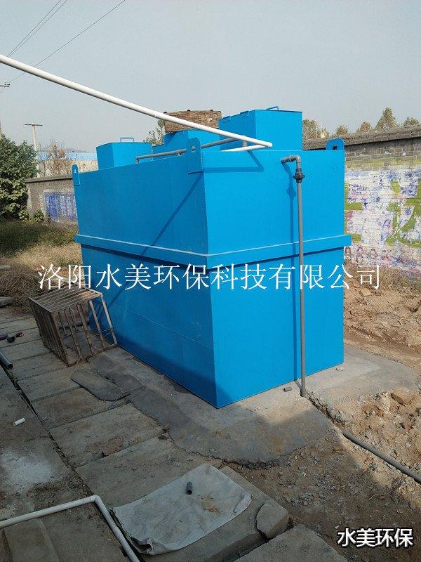 九江县污水处理方法行情价格设计方案