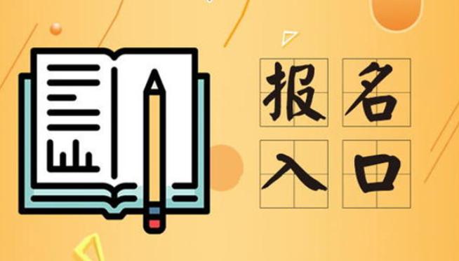 南宁埌东中医推拿师考试报名资质及专业知识要求