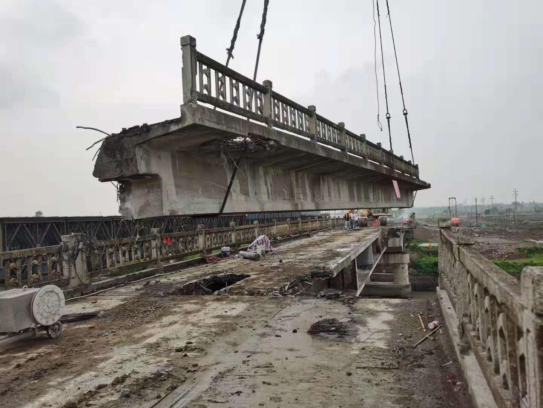 吉林混凝土切割及拆除的特种工程公司