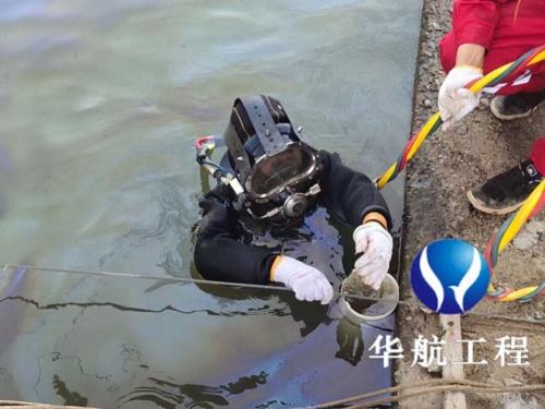 平湖水下封堵专业水下服务专业施工队单位